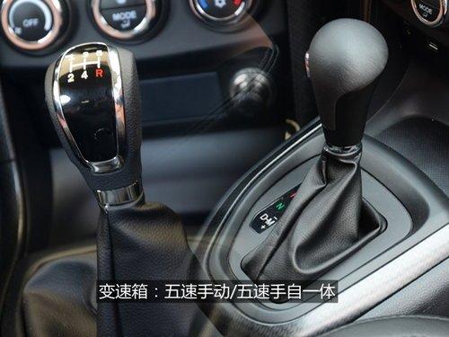 海马S7搭载的是自主研发的HM484Q-A2.0L自然吸气发动机,其最大输高清图片